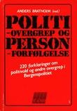 """""""Politiovergrep og personforfølgelse 220 forklaringer om politivold og andre overgrep i Bergenspolitiet"""" av Anders Bratholm"""
