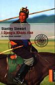 """""""I Djengis Khans rike - en reise blant nomader"""" av Stanley Stewart"""