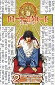 """""""Death Note - v. 2 (Death Note)"""" av Tsugumi Ohba"""