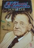 """Noveller"" av William Somerset Maugham"