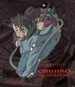 """Chihiro og heksene"" av Hayao Miyazaki"
