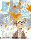 """Bokvennen. Nr. 3 2012 litterært magasin"" av Gabriel Michael Vosgraff Moro"