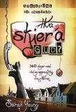 """""""Hva skjer'a Gud? en andaktsbok for tenåringer"""" av Sarah Young"""