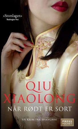 """""""Når rødt er sort"""" av Xiaolong Qiu"""