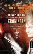 """""""Kroningen - Fandorins åttende sak"""" av B. Akunin"""