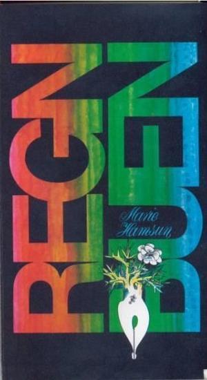 """Regnbuen"" av Marie Hamsun"