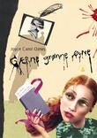 """""""Gærne grønne øyne"""" av Joyce Carol Oates"""