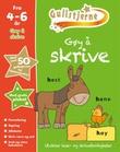 """""""Gøy å skrive. 4-6 år. Gullstjerne"""" av Kirsten Brustad"""