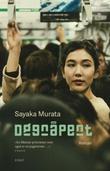 """""""Døgnåpent"""" av Sayaka Murata"""