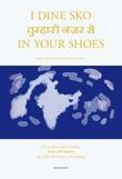 """""""I dine sko - en norsk-indisk antologi"""" av Mira Beckstrøm Laurantzon"""