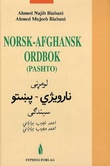 """""""Norsk-afghansk ordbok - (pashto)"""" av Ahmed Najib Biabani"""