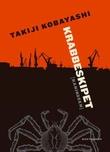 """""""Krabbeskipet (Kanikosen)"""" av Takiji Kobayashi"""