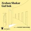 """""""Gul bok"""" av Zeshan Shakar"""
