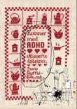 """""""Kvinner med ADHD - utleverte følelser"""" av Doris Ryffel-Rawak"""