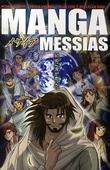 """Manga Messias"" av Kumai Hindenori"