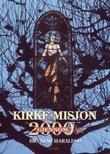 """""""Kirke og misjon gjennom 2000 år - allmenn kirke- og misjonshistorie"""" av Brynjar Haraldsø"""